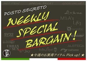 WEEKLY  SPECIAL  BARGAIN !_banner-2_blog2
