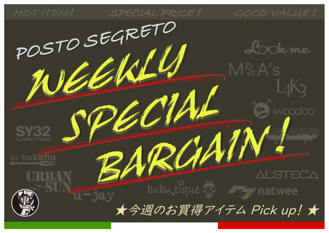 WEEKLY  SPECIAL  BARGAIN !_banner-2