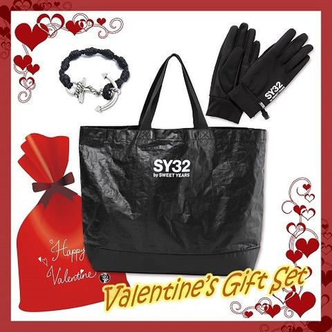 VD_package_SY-MI_SNS_W500