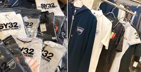 SY_2018SS-blog