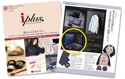 201909_izutsuya_iplus