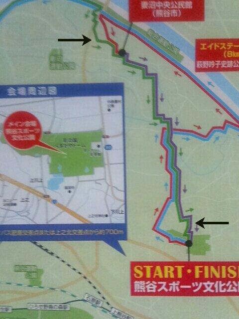 自転車の 自転車 埼玉 コース : 埼玉サイクリング ...