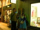 10月23日 青恋本番