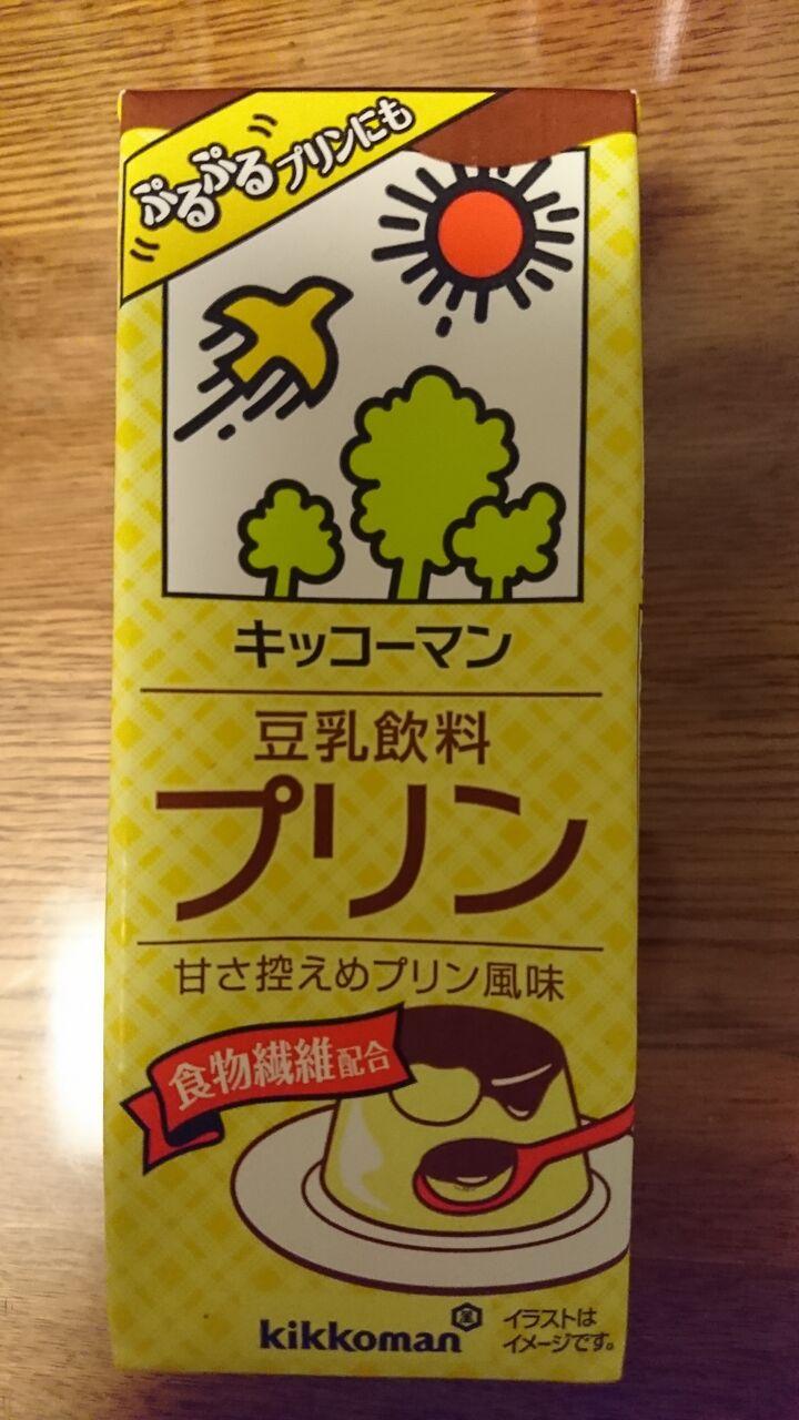 豆乳 プリン キッコーマン