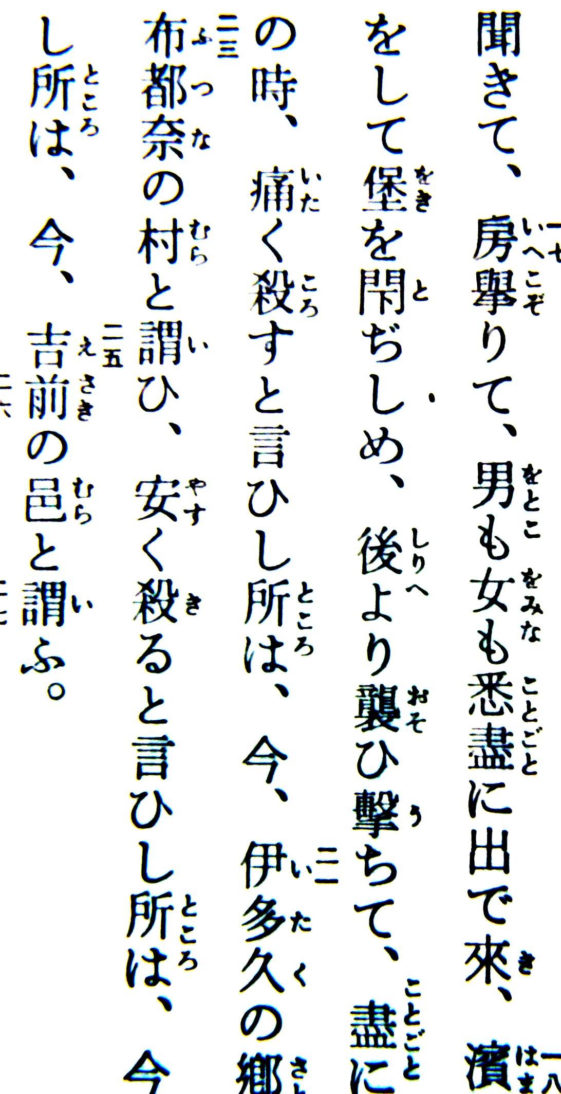 ない そつ 漢字 が