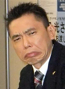 太田光の画像 p1_10