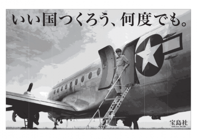 http://livedoor.blogimg.jp/potemkin01/imgs/a/b/ab62048c.png
