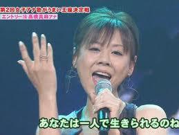 高橋真麻の画像 p1_3