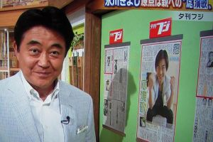 吉澤一彦の画像 p1_9