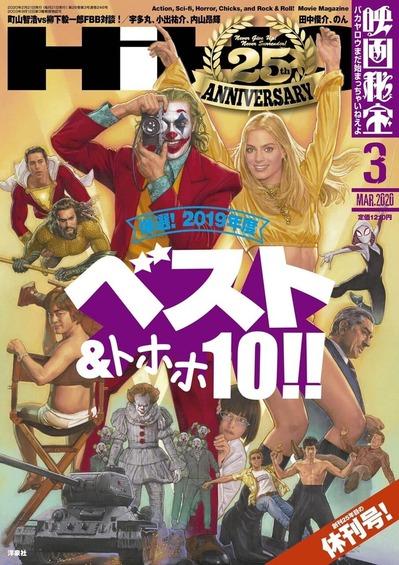 20200117-00010005-kaiyou-000-view
