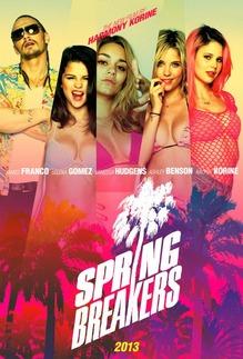Spring Breakers  原題:Spring Breakers 監督・脚本:ハーモニー・