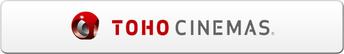 TohoCinemas_l