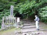 s-20100805〜 ぽてーれ 016