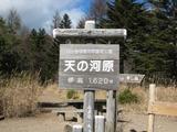 s-081122〜24 ぽてーれ山荘 054