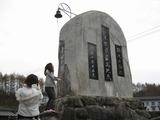 s-081101〜04 ぽてーれ山荘 109