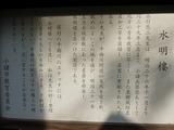 s-20100813〜16 長野小諸など 027