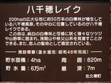 s-091015〜16 ぽてーれ 016