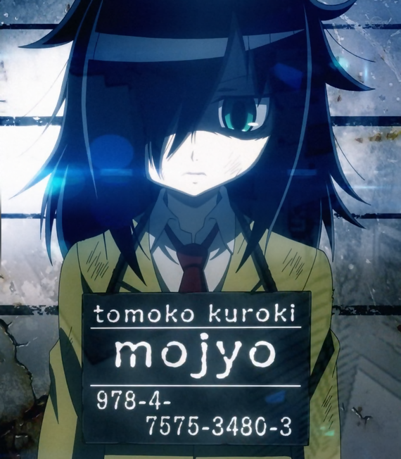 1373386694795