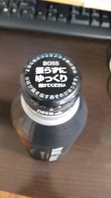 DVC00566