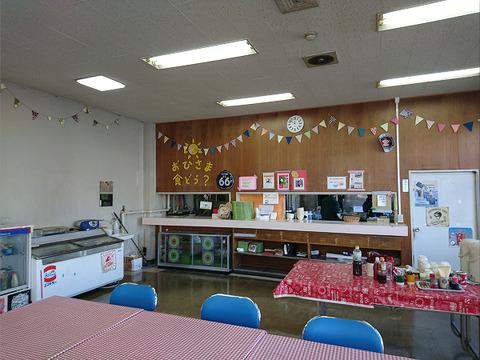 2019012001おひさま食堂
