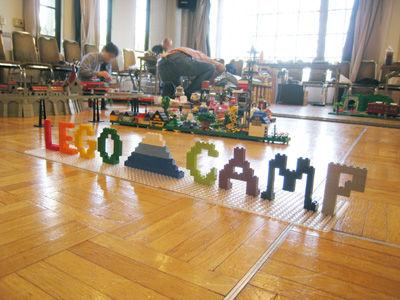 FUJIYAMA LEGO CAMP2013_2