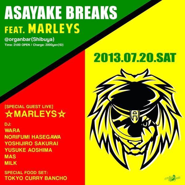 2013.7.20(土)「ASAYAKE BREAKS」@渋谷Organ Bar