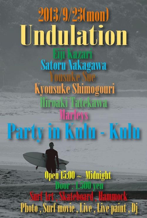 2013/9/23(mon)『Undulation』@大阪『Kulu-Kulu』