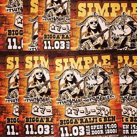 2013.11.3(日)Simple Vol.12Acoustic Live@川崎ライトグルーブ