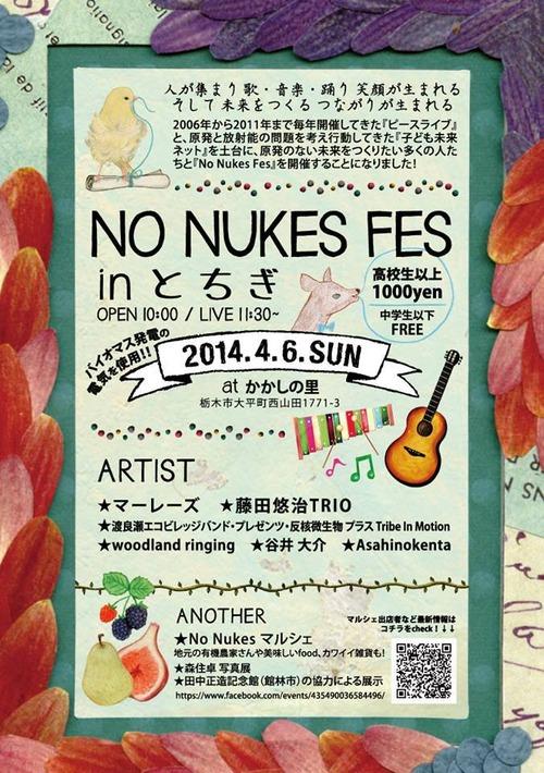 2014.4.6(日)「No Nukes Fes in とちぎ」