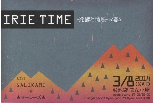 2014.3.8(土)IRIE TIME -発酵と情熱-<春> @池袋 鈴ん小屋