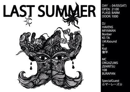 2014.4.5(土)『LAST SUMMER』@新潟県六日町〜BARM