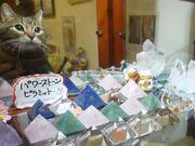 天然水晶ピラミッド