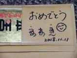 財布のサイン