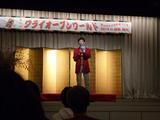 ワライオープンワール2014ド