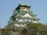 800px-Osaka_Castle_Nishinomaru_Garden_April_2005[1]