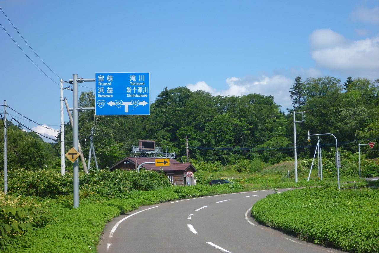 道道11号 : 遊びの記録 山,スキ...