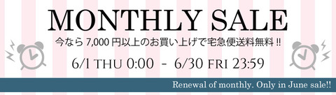 monthly_sale6