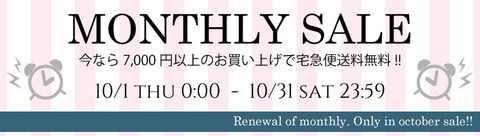 monthly_sale10