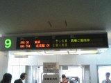 vs東京V千歳