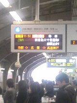 07-03-03三宮駅