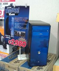F1000041