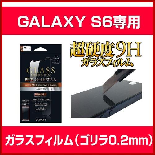 ms-style_lp-gs6fglg