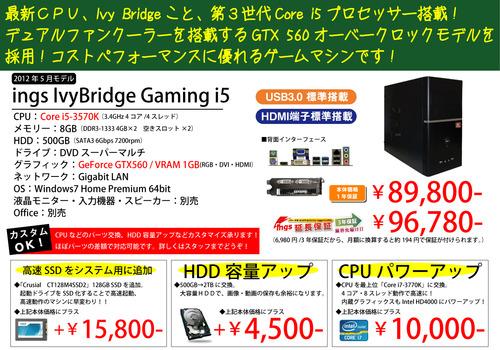 gaming-i5