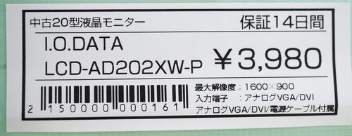 PA182002