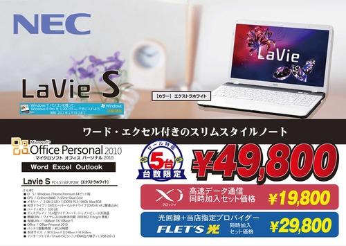 PC-LS150F2