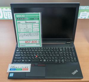 P6140001