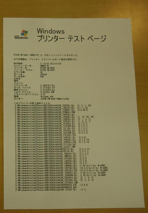 3b41c703[4]