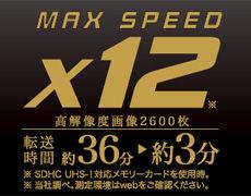 BSCR17TU3速度