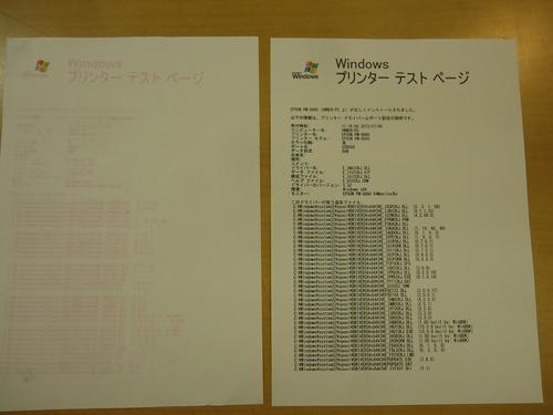DSC01124