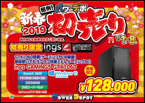 ings gaming5 1060